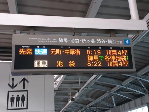DSC_0057電車