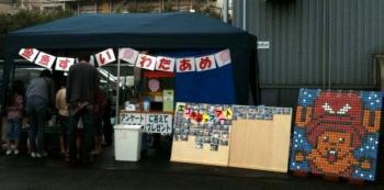 縺医%縺オ縺・☆・狙convert_20111023063846