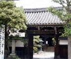 gyogan-ji-omotemon.jpg