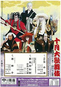 kabuki_04.jpg