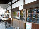 photo_noukyo.jpg