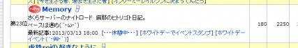 MapleStory 2013-03-13 02-30-09-84