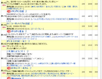 MapleStory 2013-03-13 02-30-09-83