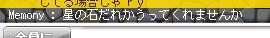 MapleStory 2013-03-17 22-22-58-76