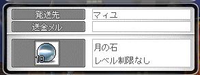 MapleStory 2013-03-20 16-42-39-64