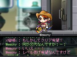 MapleStory 2013-03-25 23-58-15-12