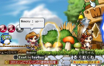 MapleStory 2013-03-27 01-18-20-73