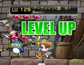 MapleStory 2013-04-01 00-15-21-92