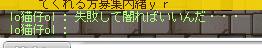 MapleStory 2013-04-05 00-32-50-14