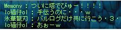 MapleStory 2013-04-05 00-56-42-31
