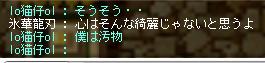MapleStory 2013-04-05 01-33-26-25