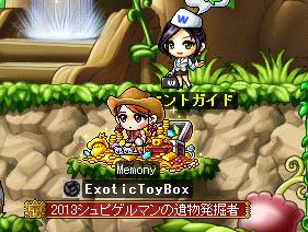 MapleStory 2013-04-08 00-21-03-20