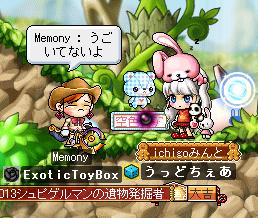 MapleStory 2013-04-08 00-24-04-68