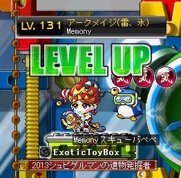 MapleStory 2013-04-13 01-30-40-01