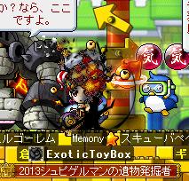 MapleStory 2013-04-13 01-33-46-25