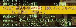 MapleStory 2013-04-21 15-08-14-70