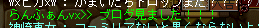 MapleStory 2013-04-25 22-58-56-17