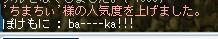 MapleStory 2009-10-01 01-16-15-25