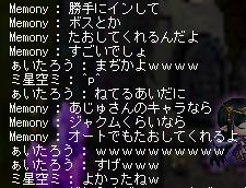 コピー ~ MapleStory 2013-06-13 00-46-11-40