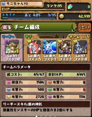 303937323670.jpg