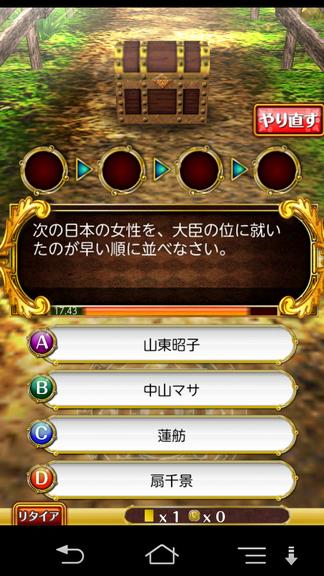 Screenshot_2013-10-27-22-26-53.png