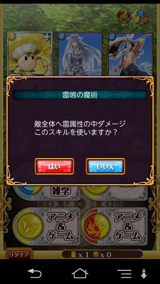 Screenshot_2013-10-27-22-28-55.png