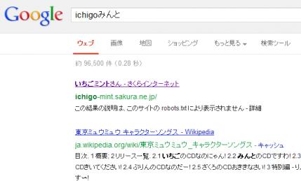 icihgo201303.png
