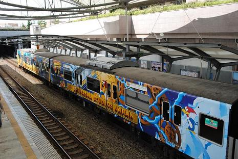 ユニバーサルシティ駅02
