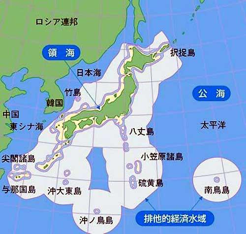 日本は国土を戦争被害国に献上せ...