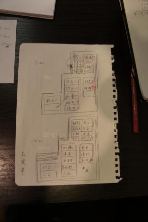 DSC01493_convert_20111128193919.jpg