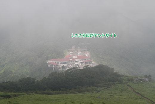 11813-29.jpg