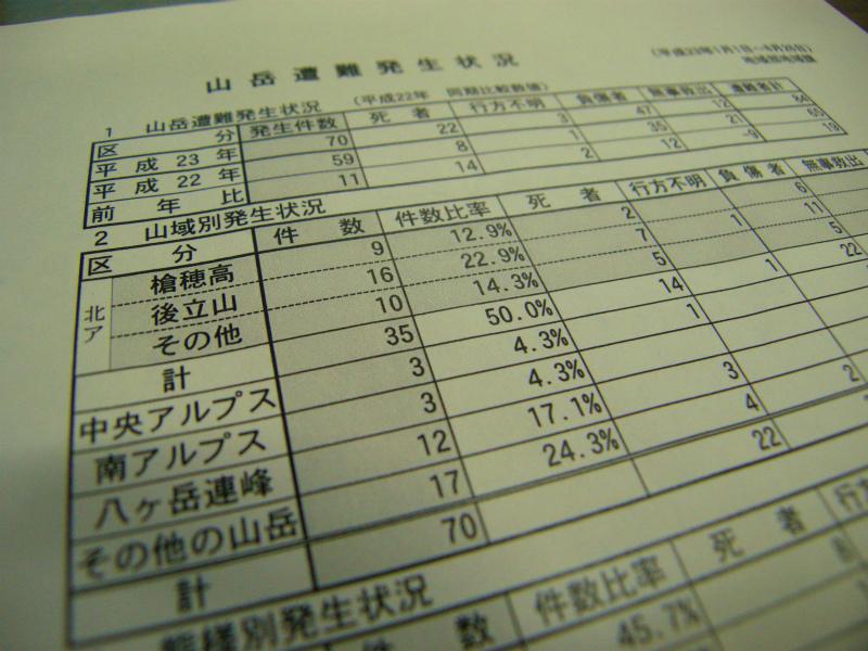 DSCN7764.jpg