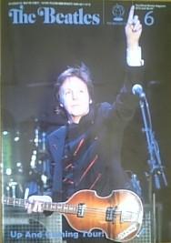 The Beatles 6月号