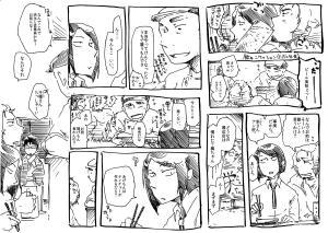 楓ちゃん10