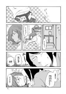 柊吉美サンプル1