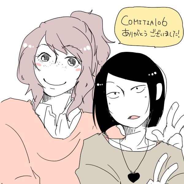 楓と吉美01