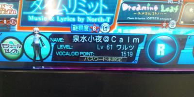 20101025002018.jpg