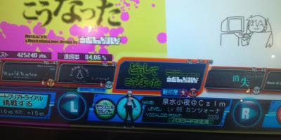 20101115010039.jpg