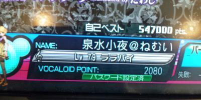 20110131013625.jpg
