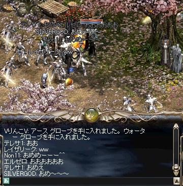 袋の行方2(イベント編4)