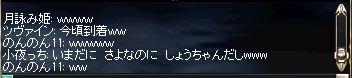 のん50UP2