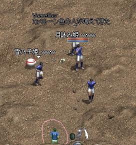 サッカー部IN砂漠