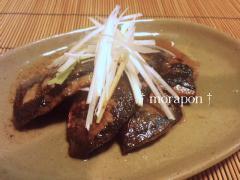 110917秋刀魚の肝焼き-1