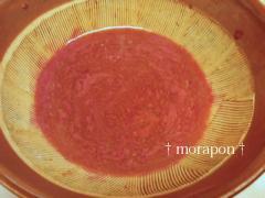 110917秋刀魚の肝焼き-4