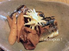 110920秋刀魚の筒煮