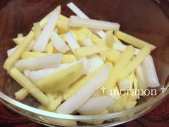 120131 餅ポテト-1