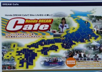 P1020670_convert_20100415201904.jpg