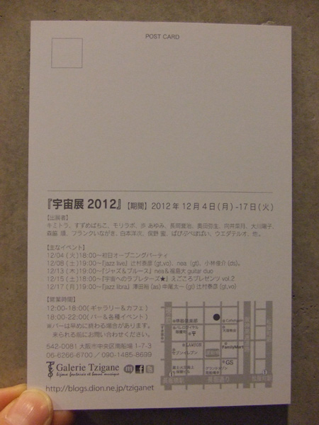 DSCF0261.jpg
