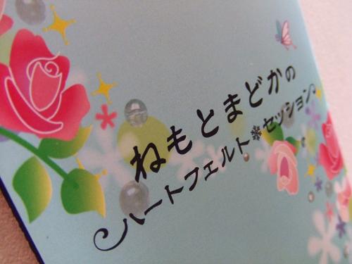 DSCF0692.jpg