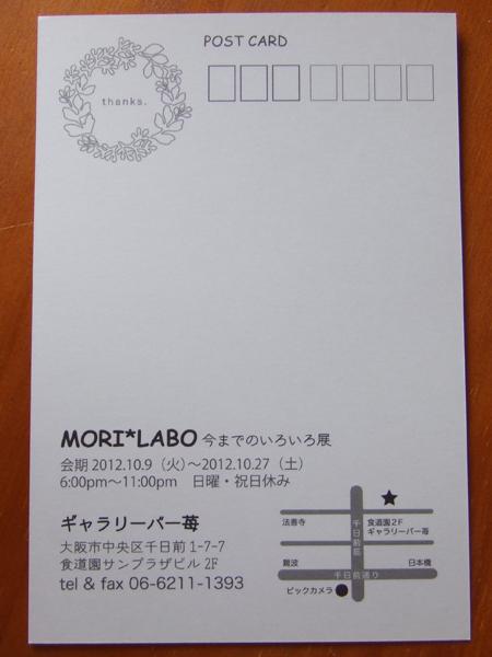 DSCF9789.jpg